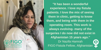 FIGO Fistula Fellow