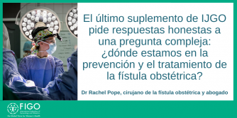 Dr Rachel Pope, Spanish, Fistula supplement promo