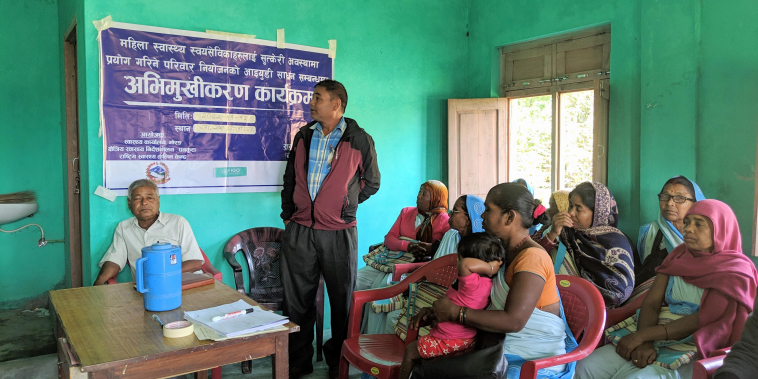 twitter-In-Stream_Wide___FCHV Orientation on PPFP-PPIUD at health facility_Nepal.jpg